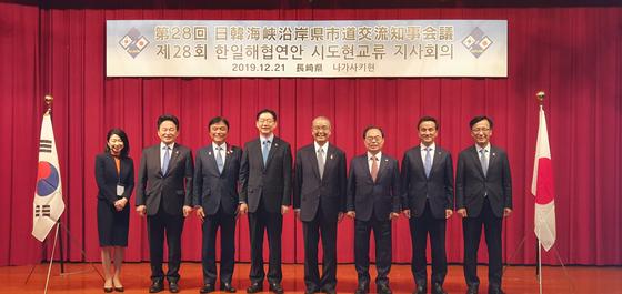 지난 21일부터 이틀간 일본 나가사키에서 열린 제28회 한일해협연안 시도현교류 지사회의. [사진 제주도]
