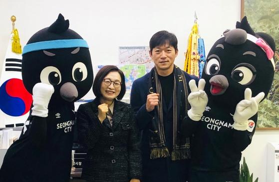 성남FC 홈페이지