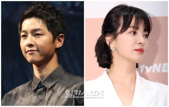 배우 송혜교·송중기