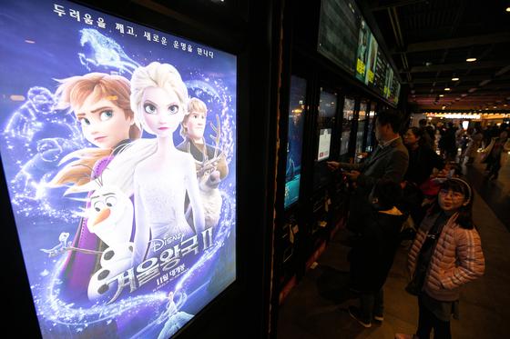 올해 다섯번째 천만 영화로 등극한 '겨울왕국 2' 상영관에서 관객들이 표를 구매하고 있다. [뉴스1]