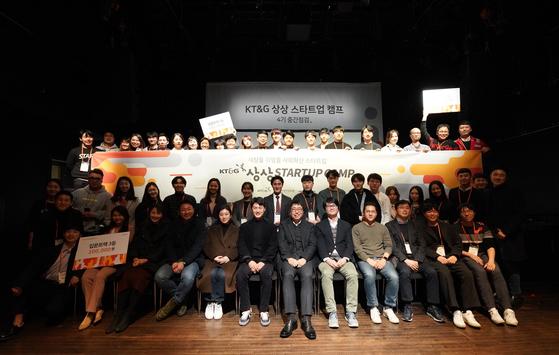 19일 서울 상상마당 홍대에서 KT&G 상상스타트업 캠프 4기 중간점검이 열렸다 . [사진 KT&G]