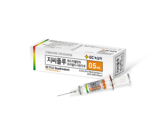 GC녹십자는 독감 예방부터 치료까지 모두 가능한 토털 솔루션을 갖춰 국내외에서 주목받고 있다.