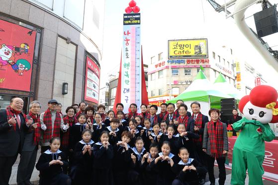 20일 대구 동성로에서 열린 '사랑의 온도탑' 제막식에 참석한 맑은소리소년소녀합창단이 기념사진을 찍는 모습. [사진 대구사회복지공동모금회]