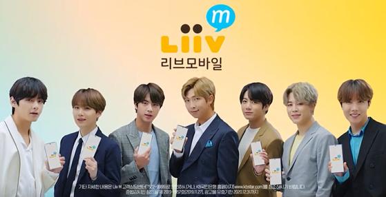 방탄소년단(BTS)이 출연한 국민은행 리브엠 광고. [국민은행 유튜브 캡처]