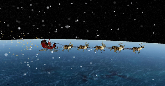 2019 NORAD 산타 추적 사이트 홈페이지. 산타의 위치를 보여준다. [사진 인터넷 캡처]