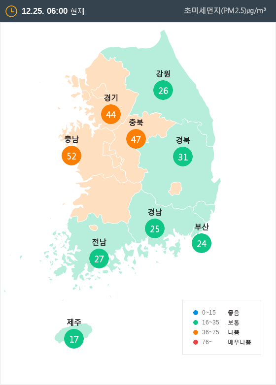 [12월 25일 PM2.5]  오전 6시 전국 초미세먼지 현황