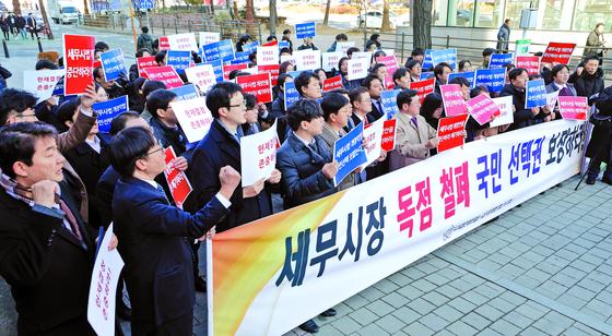 지난 4일 서울 여의도 국회의사당 앞에서 세무사법 개정안 국회 통과 저지를 위해 피켓 시위를 하는 변호사들. 법안이 변호사에게 회계 장부 작성 업무를 못하게 하는 것은 위헌이라는 게 대한변협의 주장이다. [뉴스1]