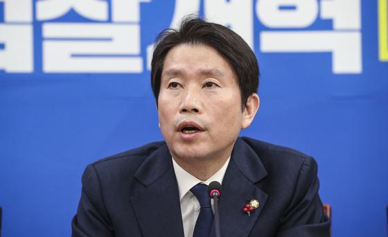 이인영 더불어민주당 원내대표가 지난 12일 오전 국회에서 열린 정책조정회의에 참석해 발언하고 있다. 김경록 기자