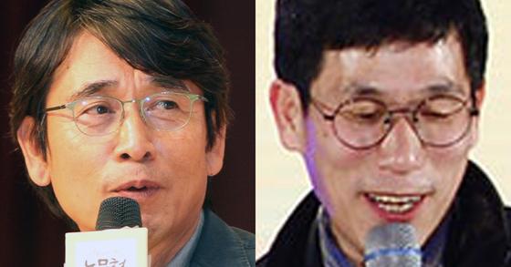 유시민 노무현재단 이사장(왼쪽)과 진중권 전 동양대 교수. [중앙포토]