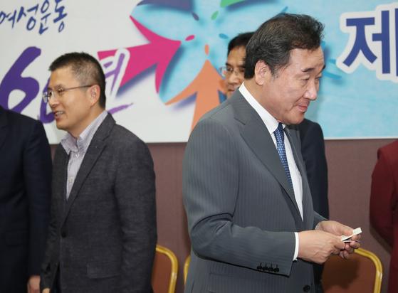 지난 10월 31일 이낙연 국무총리(오른쪽)가 서울 강남구 코엑스에서 열린 제54회 전국여성대회에 황교안 자유한국당 대표와 함께 참석하고 있다. [연합뉴스]