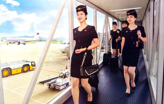 북한 고려항공이 제작한 2020년도 달력에 고려항공 승무원들이 모델로 등장했다.[연합뉴스]