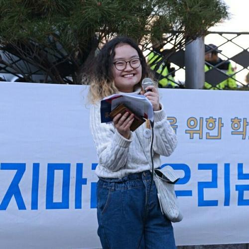 청소년 페미니즘 단체 위티(WeTee)의 양지혜(22) 공동대표[위티 홈페이지 캡처]