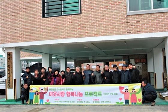 영진앵글㈜ 대표이사 및 임직원 관계자가 지역 어르신들을 위해 쌀과 라면을 하남시 미사동 노인회관에 기부하고 있다.[사진=영진앵글㈜임직원] 2019.12.18.
