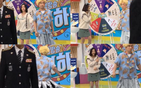 남성 출연자의 미성년자 폭행·성희롱 논란이 불거진 EBS '보니하니'의 한 장면. [연합뉴스]