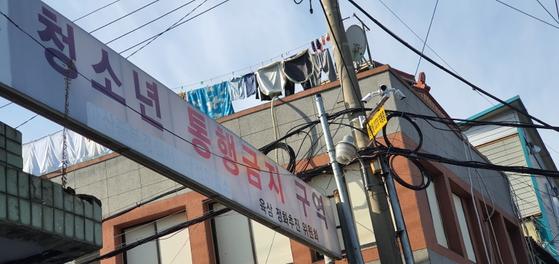 지난 25일 경남의 마지막 성매매 집결지인 창원시 서성동에 6대의 CCTV가 설치됐다. [사진 창원시]