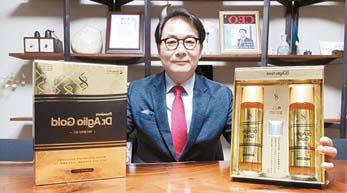 닥터알리오는 마늘과 유산 균을 배합해 특허받은 신기 술 공법으로 제조했다.