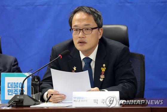 박주민 더불어민주당 국회의원 [연합뉴스]