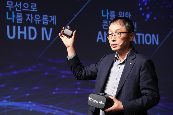 KT 커스터머&미디어부문장 구현모 사장이 지난달 서울 종로구 KT스퀘어에서 열린 기자간담회에서 AI(인공지능)를 기반으로 개인화된 IPTV 3대 혁신 서비스를 발표하고 있다. [연합뉴스]