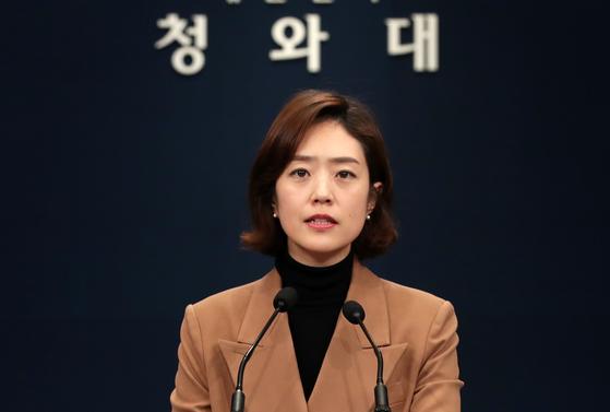 고민정 청와대 대변인. [뉴스1]
