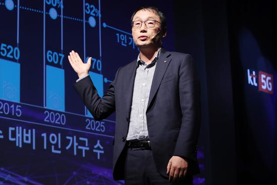 KT 차기회장 최종 후보로 선정된 KT 커스터머&미디어부문장 구현모 사장. [연합뉴스]
