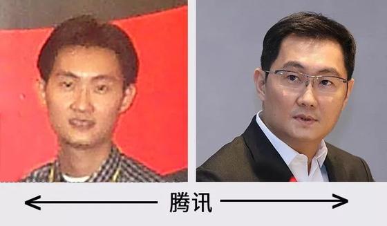 (왼쪽)1999년의 마화텅(马化腾)과 (오른쪽)2019년의 마화텅(马化腾), 텐센트 창업 후 여전히 CEO로 활발하게 활동하고 있다. [사진 腾讯新闻]