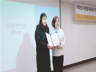 경복대학교 간호대학 '매치' 동아리, 경기도 광역치매센터 활동평가서 최우수상