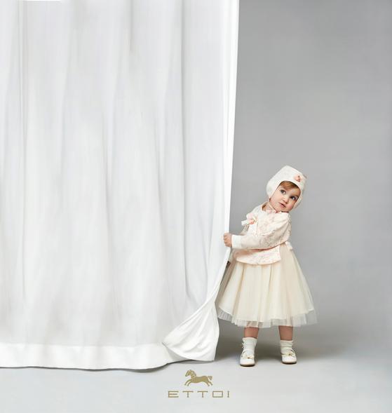 에뜨와 헤이즐 드레스