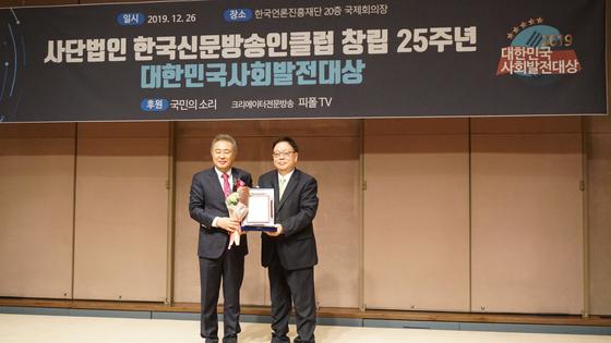 곽영일 경희사이버대학교 겸임교수가 지난 12월 26일(목) 진행된 대한민국사회발전대상에서 교육대상을 수상했다.