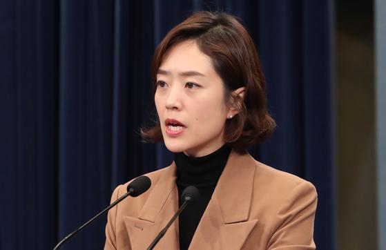 고민정 청와대 대변인 [연합뉴스]