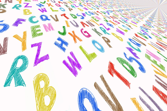 말에서 비롯된 기쁨과 아픔이 있는 한 우리는 호모 로쿠엔스(homo loquens), 어쩔 수 없는 언어적 존재다. [사진 pixabay]