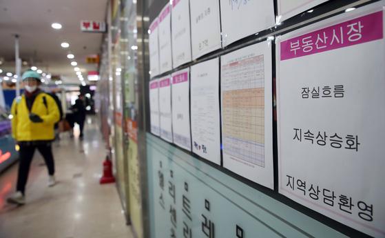 부부합산 3주택 취득세 폭탄 6억집 660만→2640만원 뛴다
