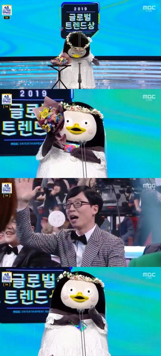 'MBC 연예대상'
