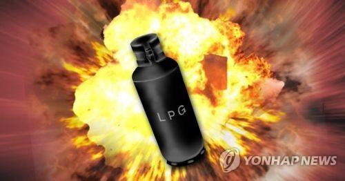 가스폭발 그래픽. [연합뉴스]