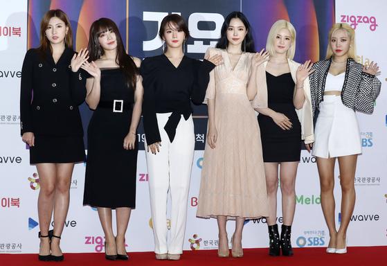 그룹 에이핑크. [연합뉴스]