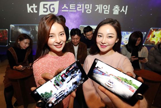 KT는 29일 '5G 스트리밍 게임' 서비스 무료 체험 가입자가 1만 명을 돌파했다고 밝혔다. [사진 KT]