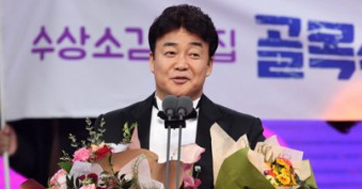 2019 SBS 연예대상에서 공로상을 받은 외식사업가 백종원. [SBS=뉴시스]