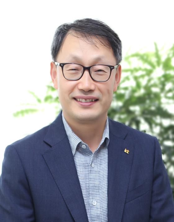 구현모 KT CEO 내정자 [사진 KT]