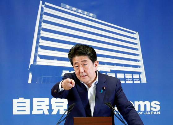 아베 신조 일본 총리[로이터=연합뉴스]