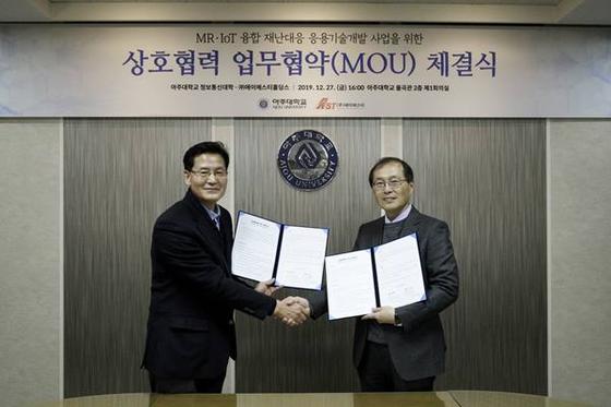 (좌)서해규 ㈜에이에스티홀딩스 대표, (우) 아주대학교 정보통신대학 노병희 교수