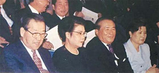 신영균씨 부부(오른쪽)가 1996년 9월 정동극장에서 김종필 전 총리 부부와 함께 판소리를 관람하고 있다. [사진 신영균예술문화재단]