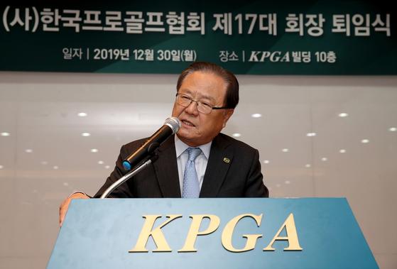 30일 퇴임식을 가진 양휘부 KPGA 회장. [사진 KPGA]