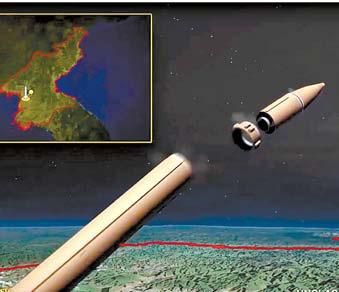 미 공군이 26일 공개한 북한 대륙간탄도미사일 발사 상황을 가정한 영상 장면. [연합뉴스]