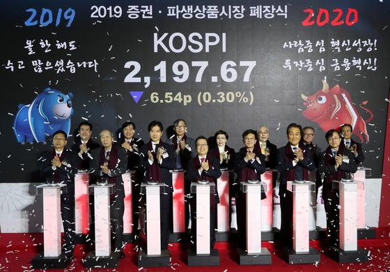 2019년 증권·파생상품시장 마감일인 30일 한국거래소 부산본사에서 각계 주요인사들이 참석한 가운데 폐장식이 열렸다. [사진 한국거래소]