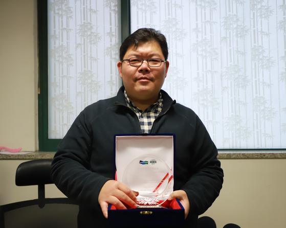 세종대 권일한 교수 '2019 두산연강환경학술상' 우수상 수상