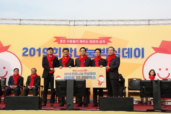 굿피플이 지난 12일 서울 광화문광장에서 '2019 희망나눔 박싱데이' 행사를 열었다. 자원봉사자 200여명과 함께 총 2만개의 '희망박스'를 만들어 독거노인·기초생활수급자 등 소외이웃에게 전달했다. [사진 굿피플]