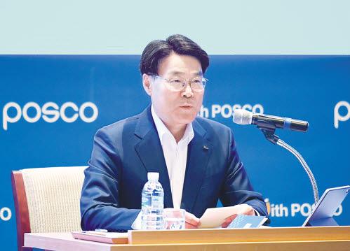 포스코는 경영환경을 진단하고 그룹의 미래 사업전략을 조망하기 위해 지난달 포스코포럼을 개최했다. 최정우 회장이 강평을 하고 있다. [사진 포스코그룹]