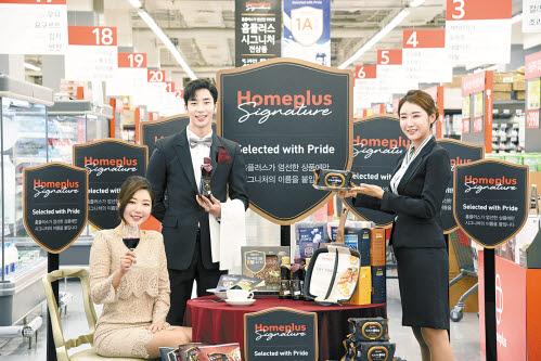 홈플러스가 프리미엄 PB 브랜드 '시그니처'를 론칭하고 자체 브랜드의 고급화를 선언했다. 시그니처 상품은 600여 종으로 구성했다. [사진 홈플러스]