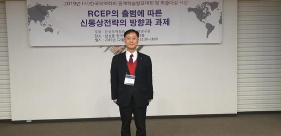 """김대종 세종대 교수 """"RCEP 가입으로 신통상전략 대비하자"""""""
