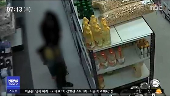 지난 10일 인천 한 마트에서 배고픔을 참지 못해 식료품을 훔치던 부자 모습이 CCTV에 포착됐다. [MBC 방송 캡처]