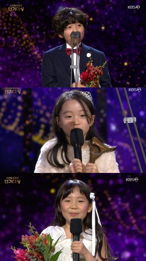 '2019 KBS 연기대상'